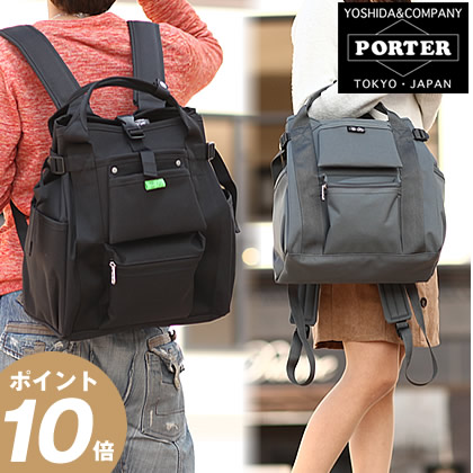 ポーター 吉田カバン porter リュック ユニオン リュックサック トートバッグ UNION ポーター 782-08691 WS