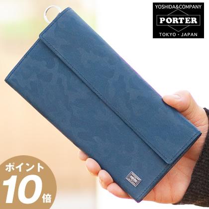 生産終了モデル ポーター 吉田カバン porter 長財布 ワンダー 財布 WONDER ポーター 342-06036 WS