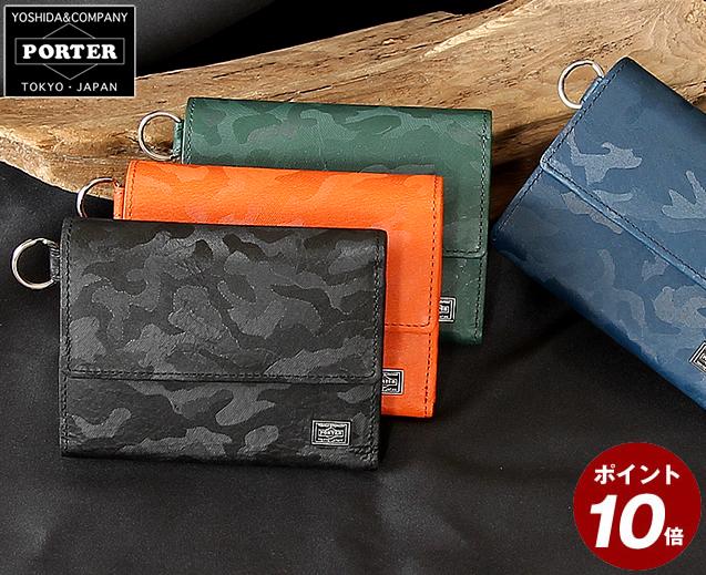 吉田カバン ポーター porter 折り財布 ワンダー 財布 WONDER ポーター 342-06037 WS