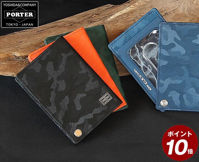 4/16(火)12:00までボトルホルダー&ノベルティのWプレゼント! ポーター 吉田カバン porter パスケース ワンダー カードケース IDケース 定期入れ ポーター ICカード 免許書 WONDER 342-06039 QA