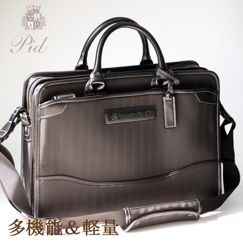 ピーアイディ P.I.D ノーヴェ ビジネスバッグ トートバッグ 革付属 A4 B4 メンズ PAN103