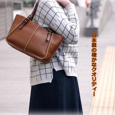 バッグ 日本製 ハンドバッグ トートバッグ 日本製バッグ 日本製トートバッグ 日本製ハンドバッグ 通勤 普段