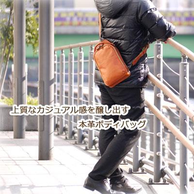 ボディバッグ バッグ メンズ 日本製ボディバッグ メンズボディバッグ ショルダーバッグ ボディ 本革ボディバッグ レザーボディバッグ ショルダー【ボディバッグ】【日本製】【革】【本革】【メンズ】