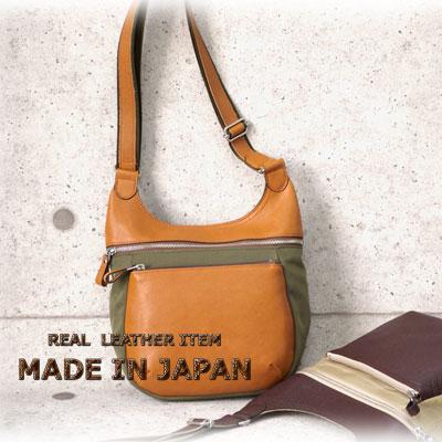 日本製のナイロンショルダーバッグ 軽い 日本製 ナイロン ショルダーバッグ ショルダー メンズ レディース 本革 革 バッグ 旅行 普段