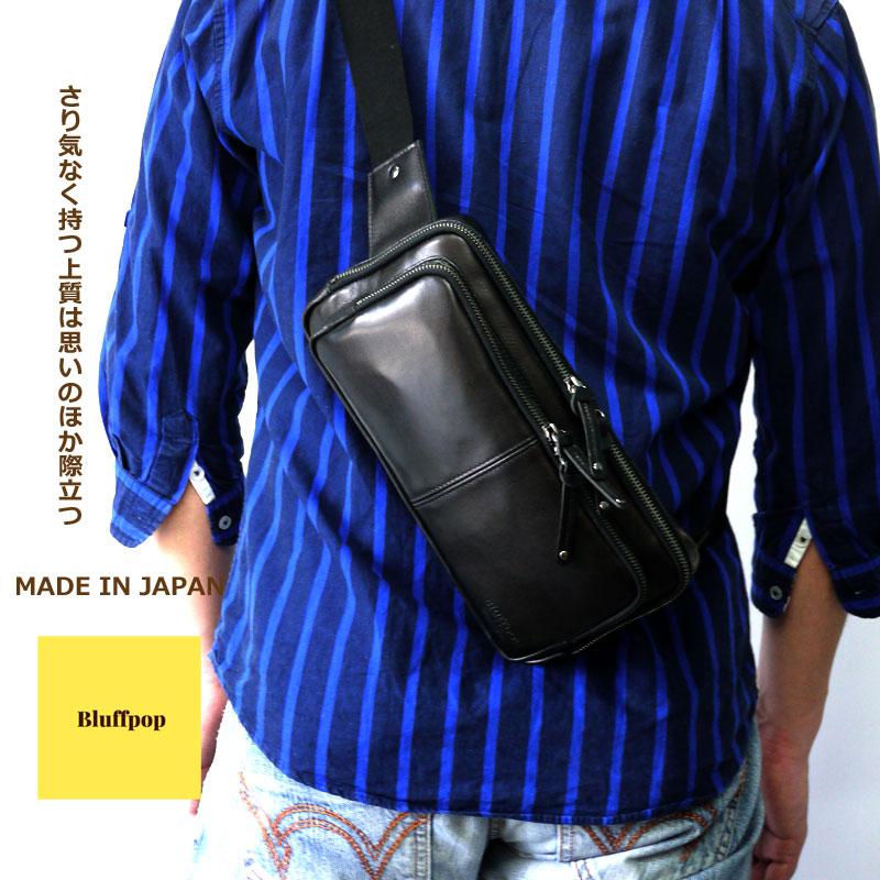 ボディバッグ 革 ショルダーバッグ 本革ショルダーバッグ 日本製 レザーボディバッグ メンズバッグ メンズ 本革 メンズ