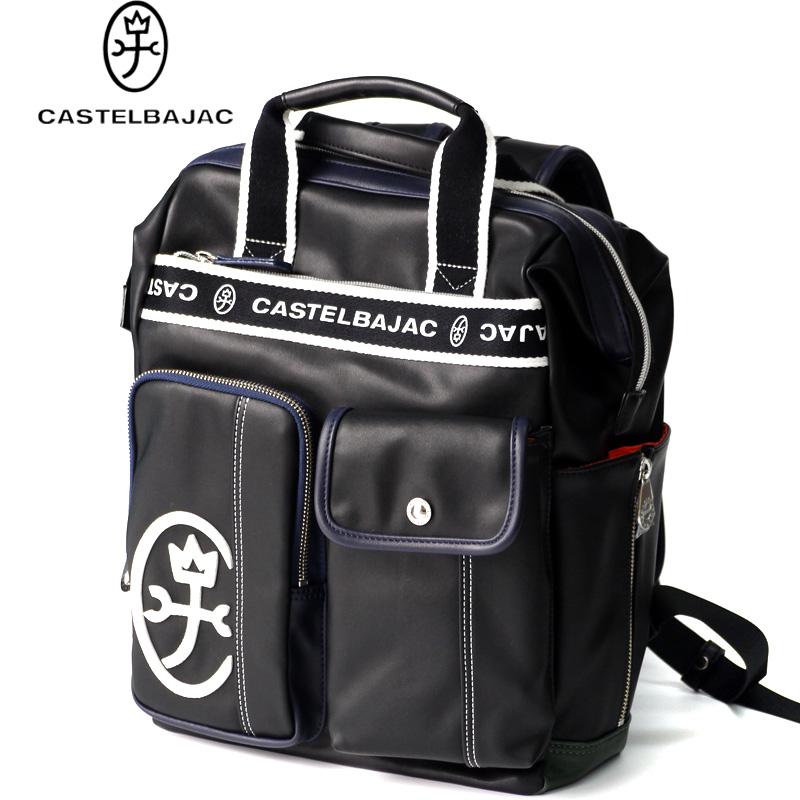 カステルバジャック バッグ ドミネ 024711 CASTELBAJAC リュック リュックサック メンズ
