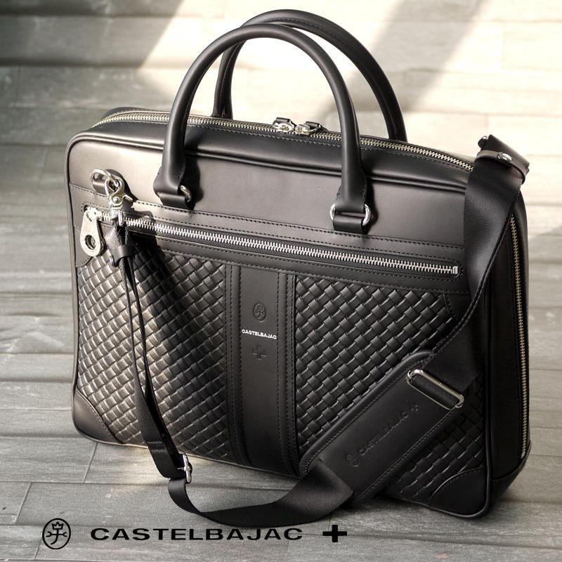 カステルバジャック バッグ ビジネスバッグ ショルダーバッグ エポス ビジネス 通勤 2ウェイバッグ 65521 CASTELBAJAC メンズ