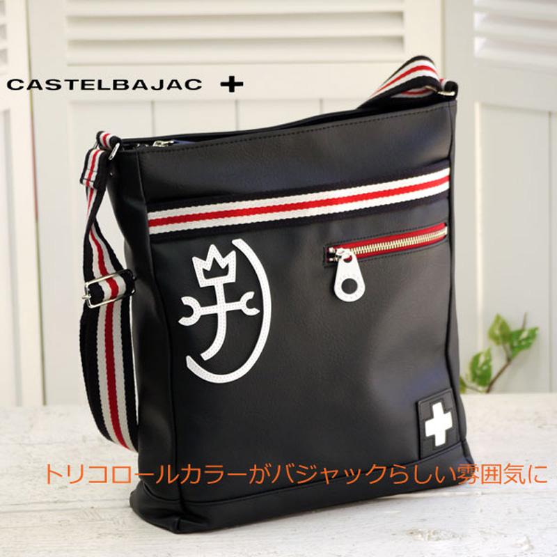 カステルバジャック バッグ パンセ 059112 CASTELBAJAC ボディバッグ ショルダーバッグ メンズ