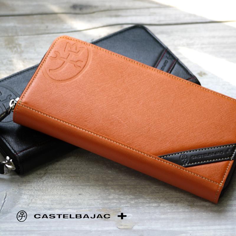 カステルバジャック 財布 ドロワット 071606 CASTELBAJAC 長財布 メンズ