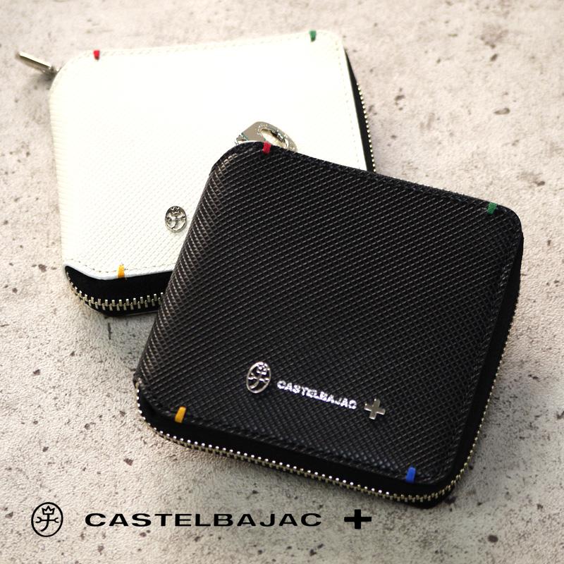 カステルバジャック 財布 トルク 096634 CASTELBAJAC ラウンドファスナー 折財布 メンズ