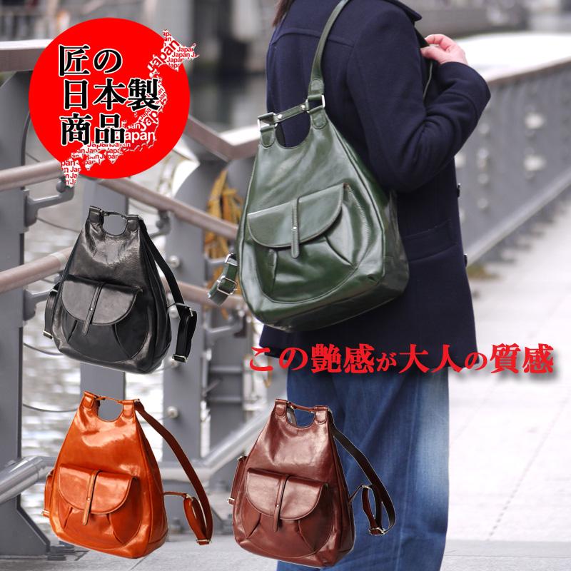 日本製リュック/日本製 革 牛革 リュック / レディース メンズ 軽い