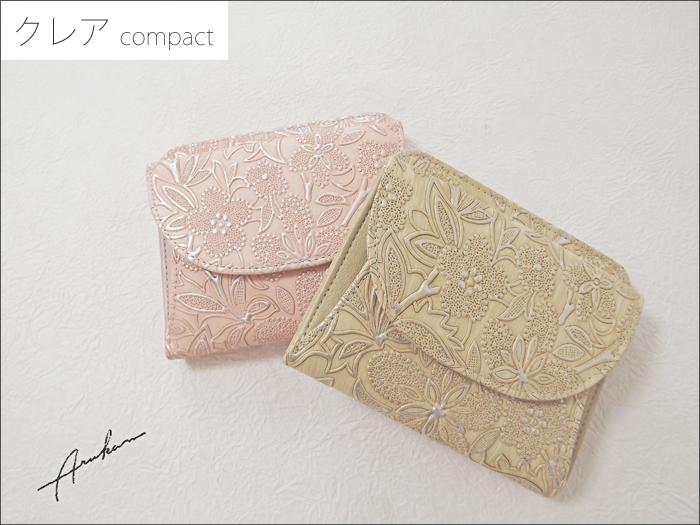 [送料無料][日本製]ARUKANアルカン1411674クレア 牛革 型押し イタリア製 花柄 アンティーク 高級感 上品 コンパクト 財布