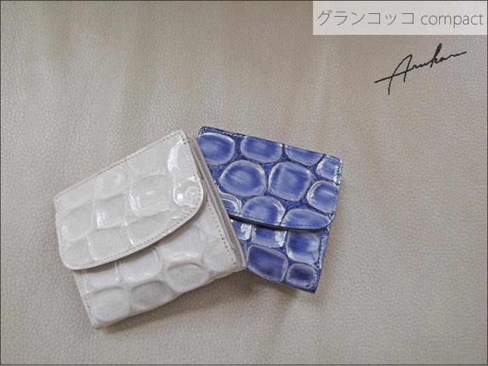 [日本製][送料無料]ARUKANアルカン1212625グランコッコ 牛革 クロコダイル 型押し エナメル ラメ加工 二つ折り財布 BOX型小銭入れ 薄型 コンパクト