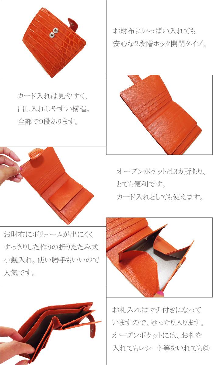 [送料無料][日本製][JRAマーク付き]クロコダイル 本革 二つ折り財布 プレゼント ギフト 母の日 敬老の日