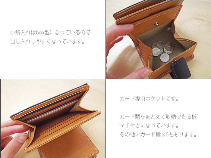 8fc23b136569 送料無料][日本製]PICCINOピッチーノP133NLイタリアンショルダーレザー ...