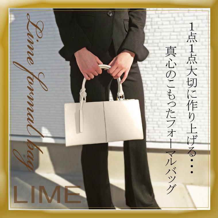 [送料無料][日本製][人気]ミセス ライムl1278フォーマルバッグ シンプル 冠婚葬祭 牛革 バッグ 母の日 敬老の日 プレゼント