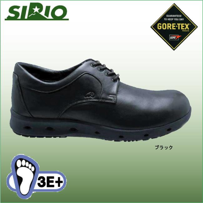 シリオ 10-B シティウォーキング 【SIRIO】アウトドアシューズ ビジネスウォーキング 幅広 防水 ゴアテックスGTX