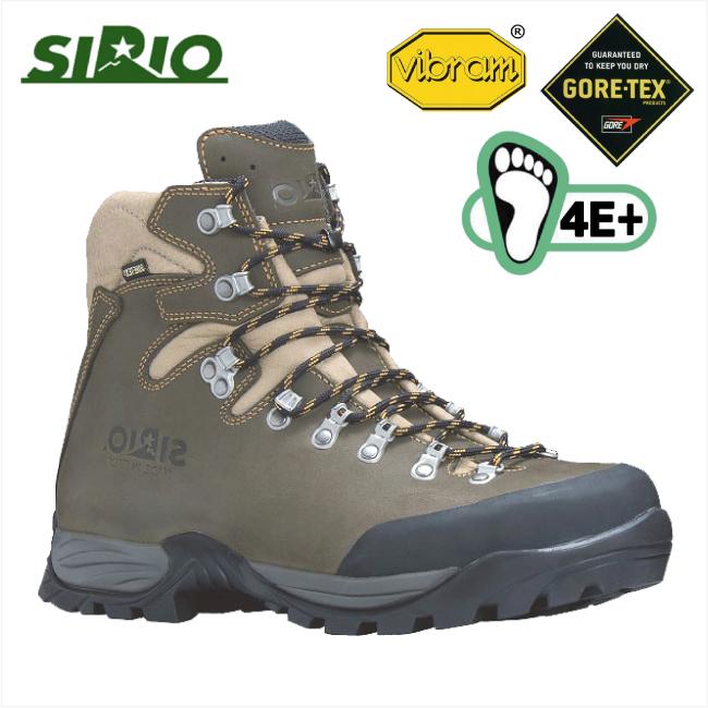 シリオ 登山靴 PF640 トレッキング 【SIRIO】 トレッキング シューズ ブーツ アウトドアシューズ ハイキング 登山 幅広 防水 ゴアテックス GTX