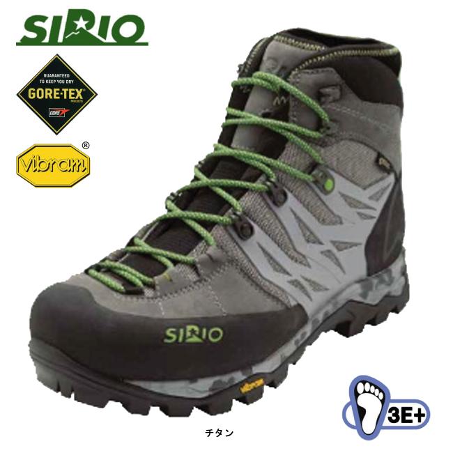 シリオ 登山靴 PF46-3 ライトトレック【SIRIO】トレッキング シューズ ブーツ アウトドアシューズ ハイキング 登山 幅広 防水 ゴアテックス GTX