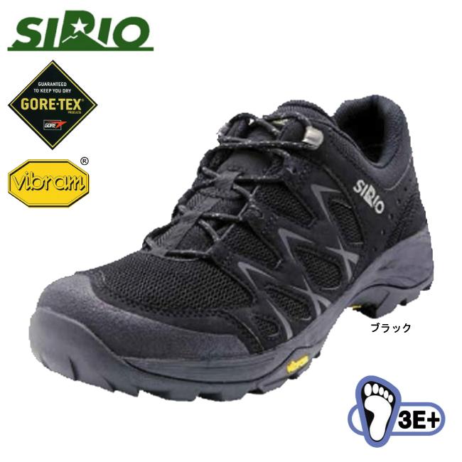 シリオ 登山靴 PF116-2 シティトレック ブラック 【SIRIO】 トレッキング シューズ ブーツ アウトドアシューズ ハイキング 登山 幅広 防水 ゴアテックス GTX