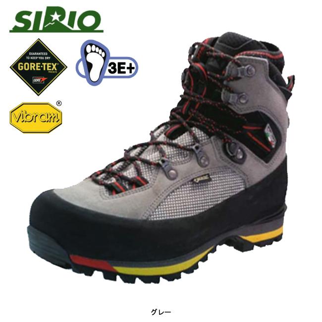 登山靴 ゴアテックス メンズ 幅広 防水【SIRIO】シリオ PF731 トレッキングシューズ