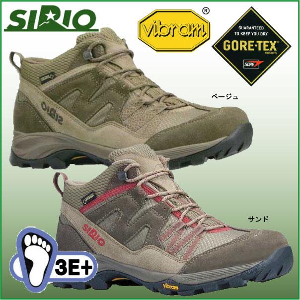 シリオ 登山靴 PF156-2 ライトトレック【SIRIO】トレッキング シューズ ブーツ アウトドアシューズ ハイキング 登山 幅広 防水 ゴアテックス GTX