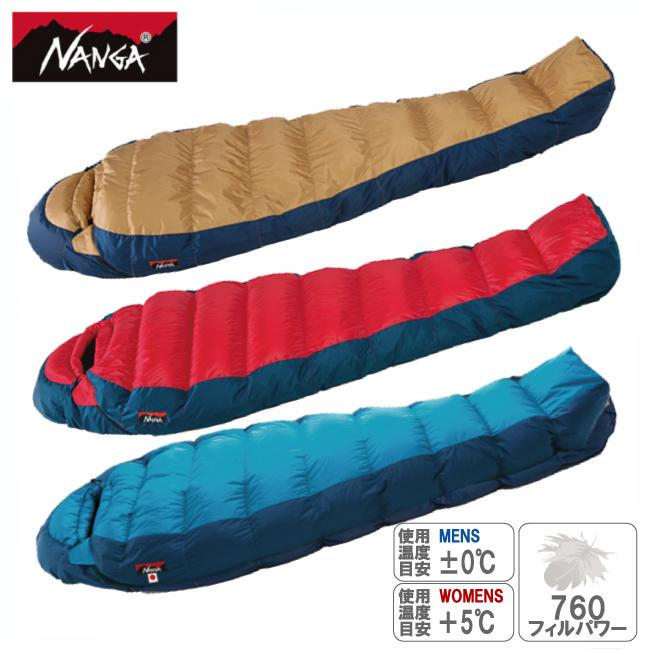 ナンガ オーロラライト-350【NANGA】羽毛 ダウン シュラフ スリーピングバッグ 寝袋 キャンプ用品 登山用品