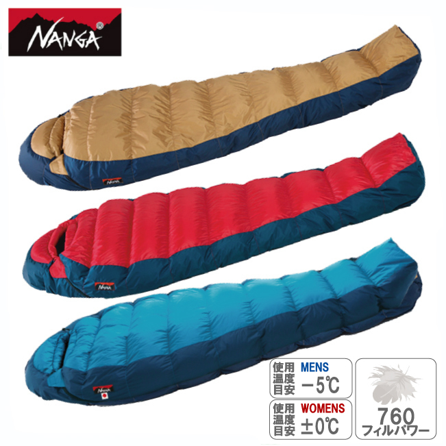 ナンガ オーロラライト-450【NANGA】羽毛 ダウン シュラフ スリーピングバッグ 寝袋 キャンプ用品 登山用品