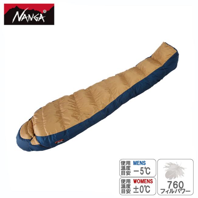 ナンガ オーロラライト-450ロング(身長185cm迄)ゴールド【NANGA】羽毛 ダウン シュラフ スリーピングバッグ 寝袋 キャンプ用品 登山用品