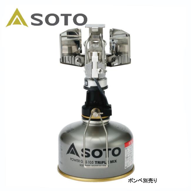 ソト SOD250-プラチナランプ【SOTO】キャンプ用品 ガスランタン ランプ カセットガス