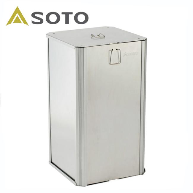 ソト ST129-たくみ香房 燻製スモーカー【SOTO】キャンプ用品 燻製スモーカー 燻製器 カセットガス