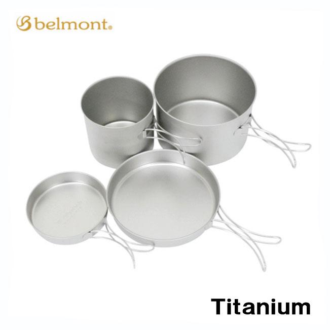 ベルモント BM094-チタンクッカー深型4点セット(ネットケース付)【BELMONT】コッヘル クッカー キャンプ鍋セット