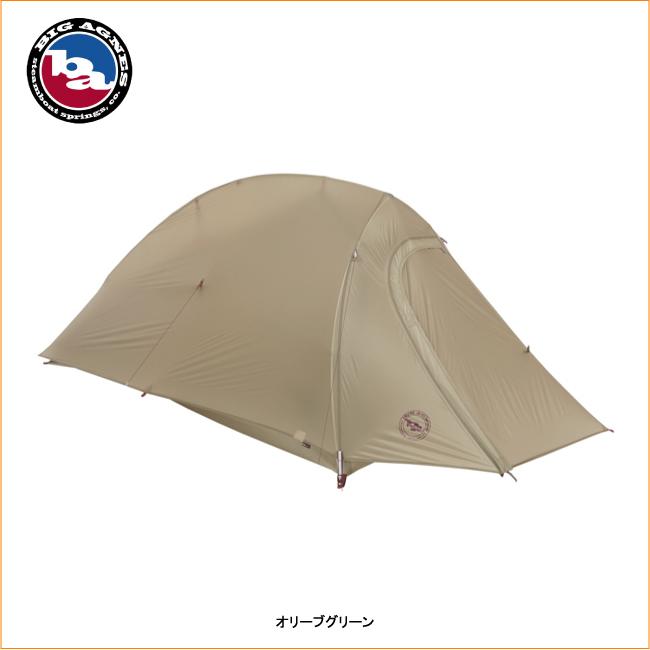 ビッグアグネス TEXHVFLYG128-フライクリークHVUL2EX(2人用)オリーブグリーン【BIGAGNES】テント ツーリングテント 登山テント キャンプテント
