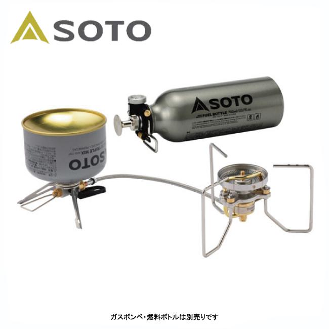 ソト SOD372-ストームブレイカー【SOTO】キャンプ用品 ガソリンコンロ バーナー ストーブ