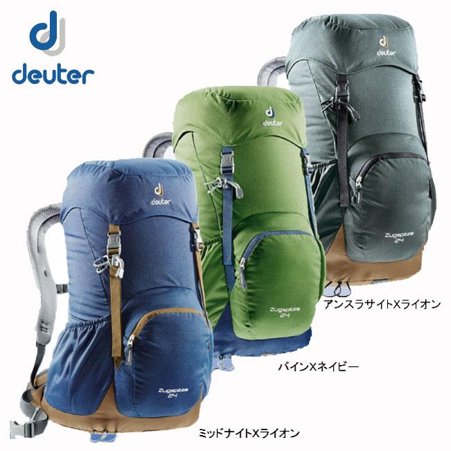 ドイター D3430116-ツークスピッツェ24【DEUTER】 バックパック 登山リュック リュックサック 登山ザック