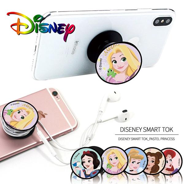 こちらの商品はメーカーお取り寄せ為【到着まで所要日数】7~8営業日に出荷となる場合があります。 Disney バンカーリング スマホ グリップスタンド 落下防止 スマホ リング ディズニープリンセス パステル シンデレラ アリエル 白雪姫 ベル ラプンツェルスマホリング アイリング iPhone アンドロイド グリップスタンド