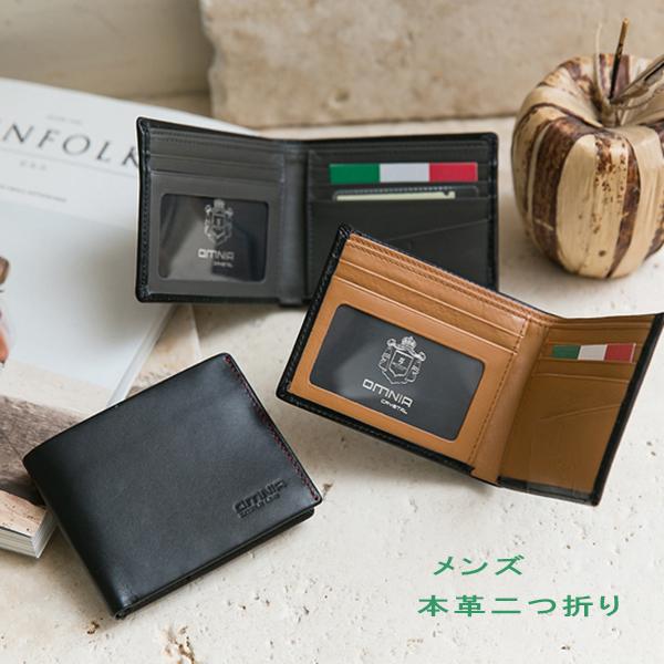 メンズ 二つ折 財布 レザー財布 イタリアブランド 新メンズ 二つ折 財布 レザー財布 財布 メンズ 男性用 本革 レザー ID収納付 スリム 財布 薄型