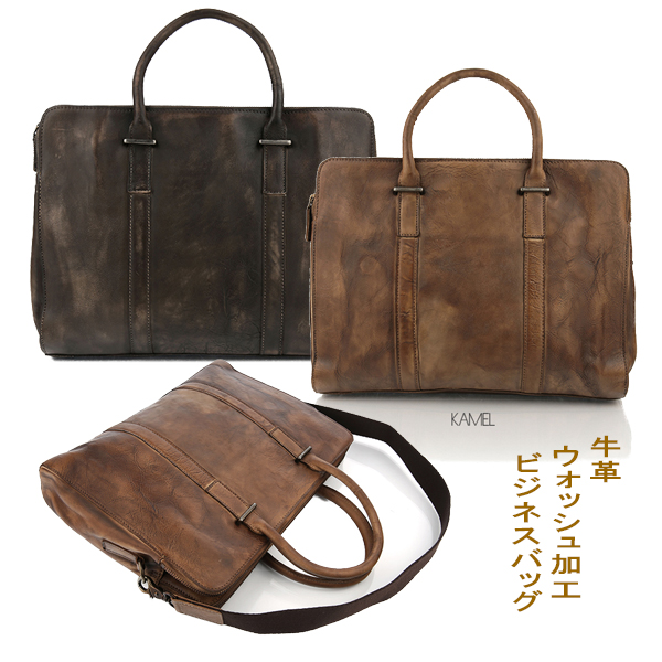 ショルダーバッグ メッセンジャーバッグ メンズ バッグ A4 ブランド ビジネスバッグ