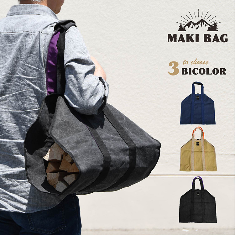 It Is Firewood Bag Canvas Tote Log Carry Carrying Around Wood Splitting Camping Outdoor Open Fire Case Progressing