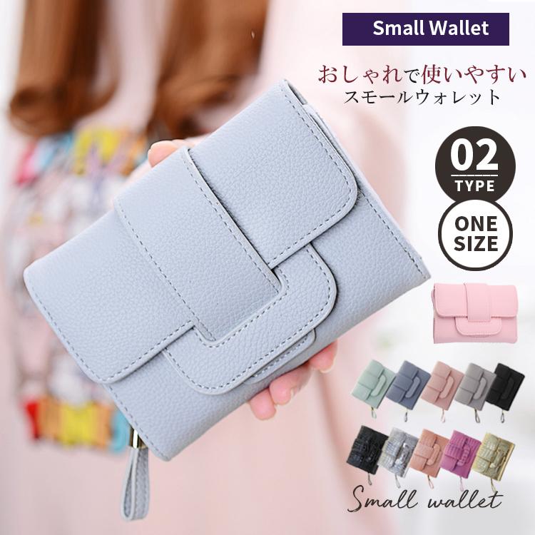 8b493bec4858d3 ミニ財布 レディース 可愛い さいふ かわいい 短財布 レディース 無地 三つ折り財布 婦人用 無地