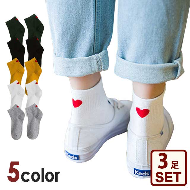 f56d9619b Sneaker socks ankle socks cotton with the plain socks socks heart in winter  girly socks レディース ...