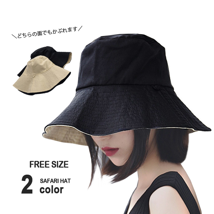 da0164d3 It is sports shopping in autumn in trip to 2way sun visor both sides usable  hat ...