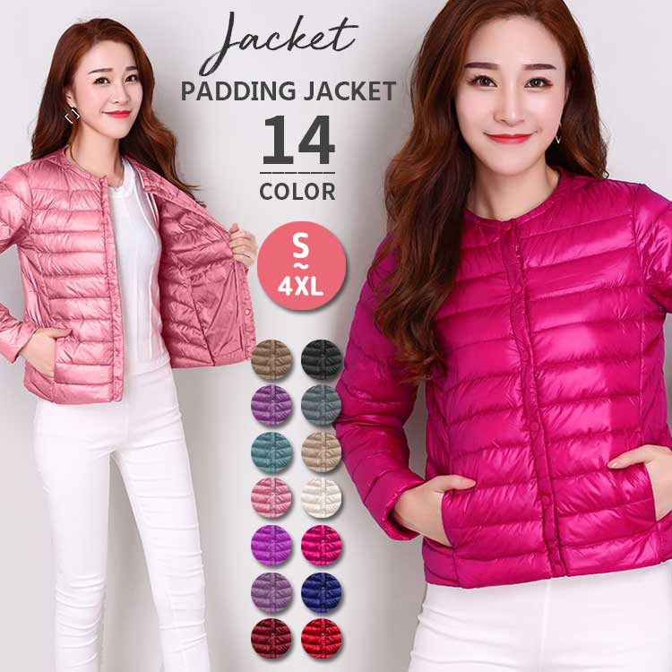 0b5b8e8df It is outer compact short down coat no Kalla warm cold protection slim  looking thinner in all 14 colors of down jacket lady's short light down  jacket ...
