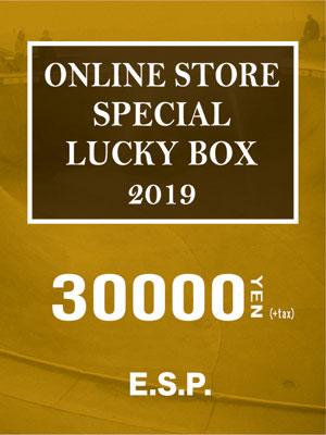先行予約 2019年 メンズ ESP LUCKY BOX 福袋 -3万円- ※1月1日着予定