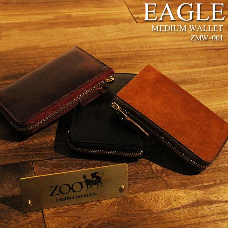 【二つ折り財布】 送料無料 ZOO イーグル L字ファスナー 二つ折り財布 ZMW-001最高級の素材を使用 折り財布 日本製 小銭入れあり レザー メンズ レディース カード 革 本革 人気 日本製 カードポケット