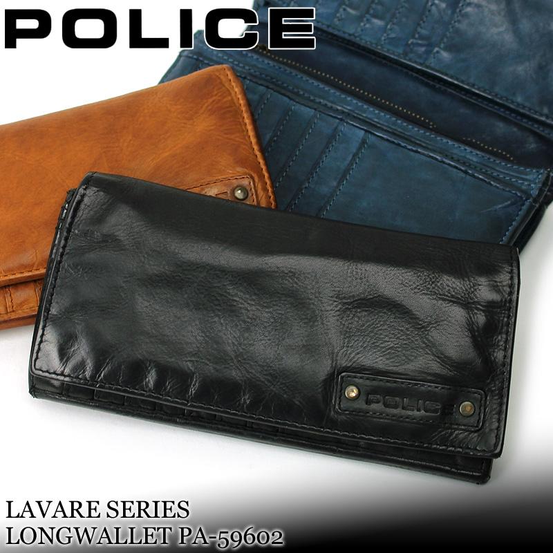 長財布 小銭入れあり POLICE ポリス 本革 LAVARE ラヴァーレ メンズ PA-59602 牛革 黒 紺 ブラック キャメル ネイビー ブランド