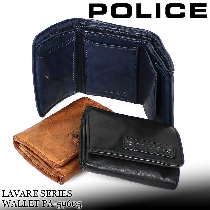 三つ折り財布 小銭入れあり POLICE ポリス 本革 LAVARE ラヴァーレ メンズ PA-59605 牛革 黒 紺 ブラック キャメル ネイビー ブランド 財布 サイフ さいふ ウォレット