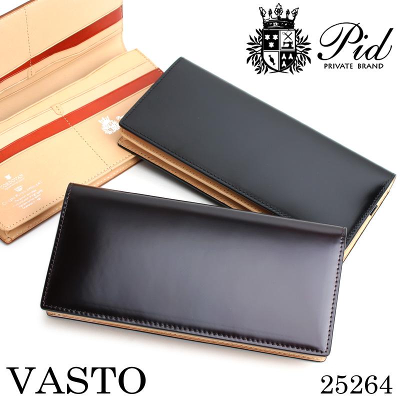 長財布 PID VASTOシリーズ 二つ折り長財布 25264 ヴァスト ピーアイディー 折り財布 メンズ 小銭入れあり レザー コードバン レディース 革 本革
