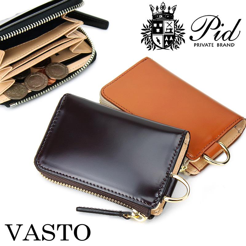 コインケース PID VASTOシリーズ 小銭入れ 25266 ヴァスト ピーアイディー L字ファスナーコインケース メンズ レザー コードバン レディース 革 本革