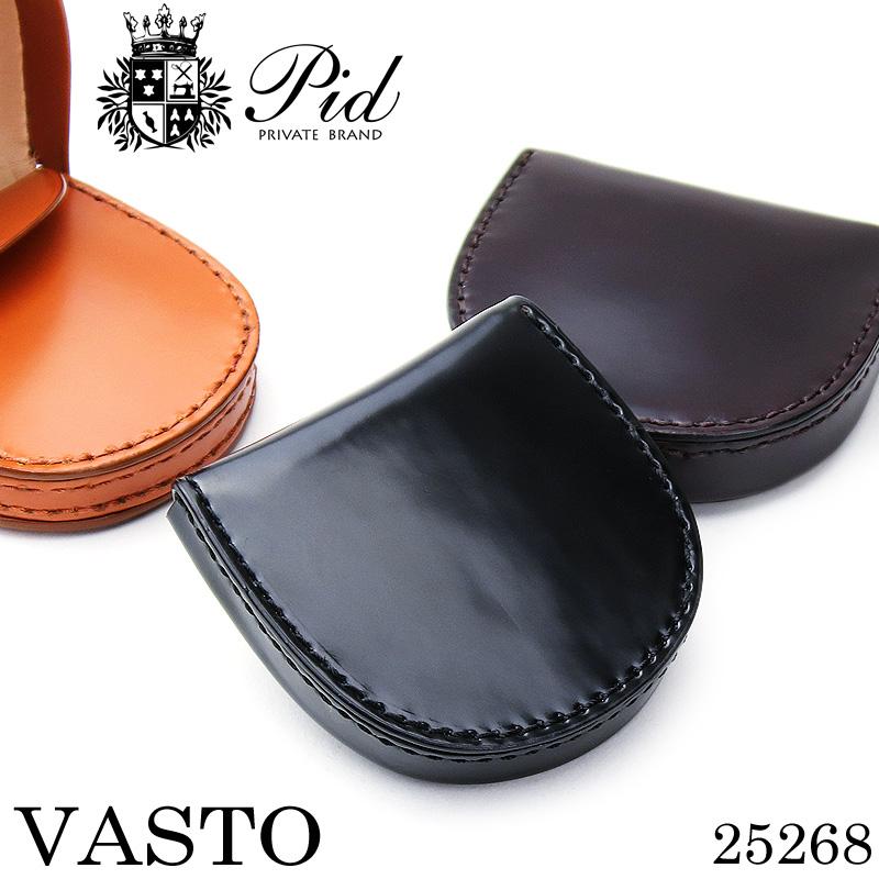 コインケース PID VASTOシリーズ 小銭入れ 25268 ヴァスト ピーアイディー 馬蹄型コインケース メンズ レザー コードバン レディース 革 本革